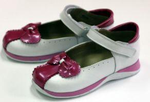 0809bafe4 Ортопедический салон детской и взрослой обуви в Ростове-на-Дону ...